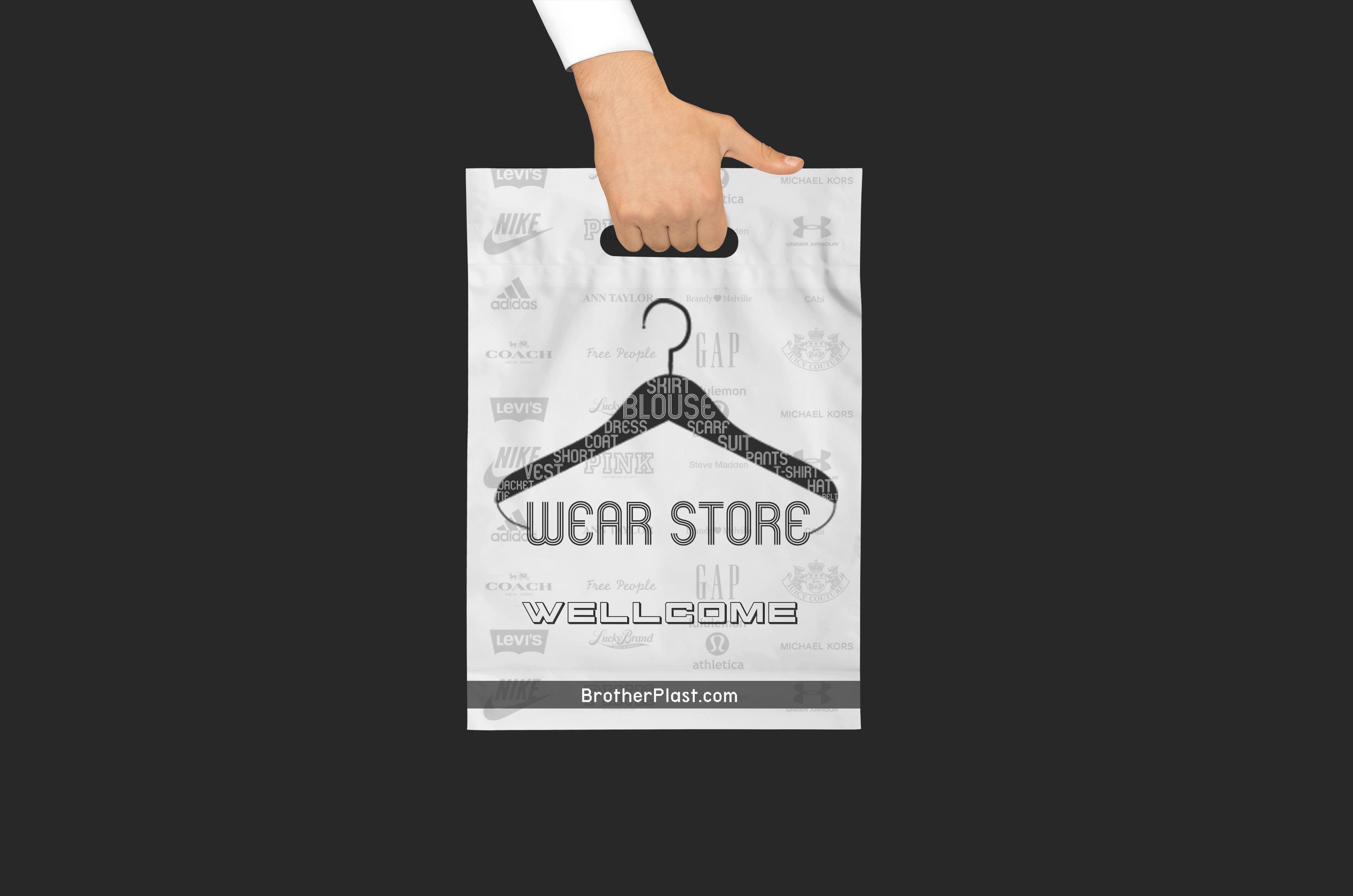 اكياس لمحلات الملابس