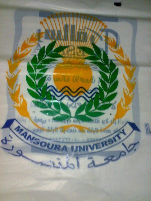 اكياس جمعية رسالة بالمنصورة بالتعاون مع جامعة المنصورة